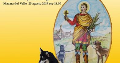 "Mazara ""I Cani di San Vito"""